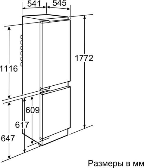 Схема монтажа Neff K9524X6RU1